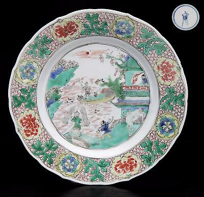Fine quality antique KANGXI FAMILLE VERTE plate 18th century Chinese porcelain