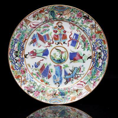 Unusual antique FAMILLE ROSE CANTON plate FIGURES 19th century Chinese porcelain