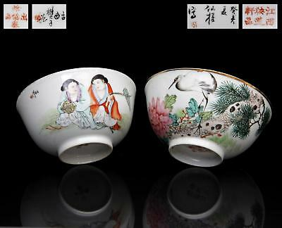 2X antique Chinese porcelain REPUBLIC PERIOD BOWL ARTIST SIGNED: 樵子 and 仙槎