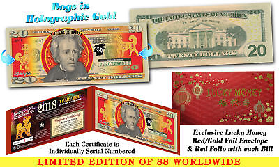 2018 Chinese New Year Genuine $20 U.S. Bill YEAR OF THE DOG Gold Hologram Ltd 88