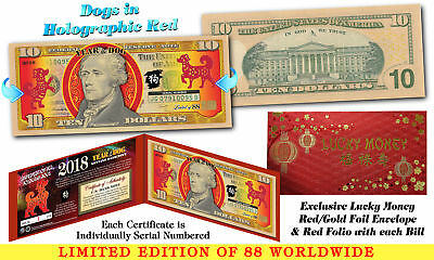 2018 Chinese New Year Genuine $10 U.S. Bill YEAR OF THE DOG Red Hologram LTD 88