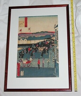 Rare Collectors Japanese / Chinese Framed Watercolour / Ink? Street Scene Bridge