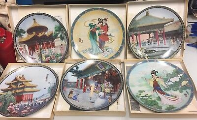 6 China Imperial Palace Forbidden City Porcelain Plates Jingdezhen take a look