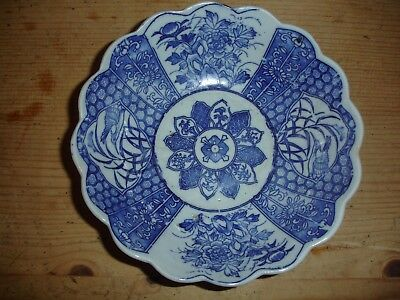 Chinese Export Blue and White scalloped bowl - NO RESERVE!!