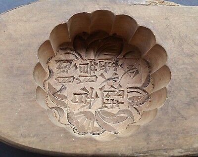 Antique Javanese, Peranakan Chinese Wooden Moon Cake Mould
