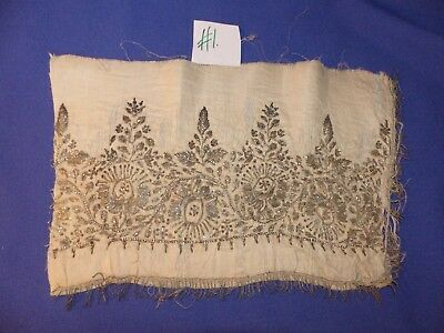 ANTIQUE FRAGMENT of METALIC THREAD EMBROIDERY - OTTOMAN - INDIAN - ISLAMIC (#1)