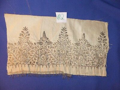 ANTIQUE FRAGMENT of METALIC THREAD EMBROIDERY - OTTOMAN - INDIAN - ISLAMIC (#2)