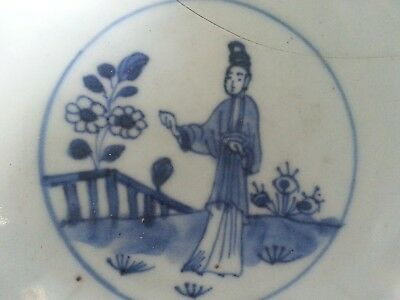 18th/19th Century Chinese Export Blue and White hand decorated bowl (a/f)