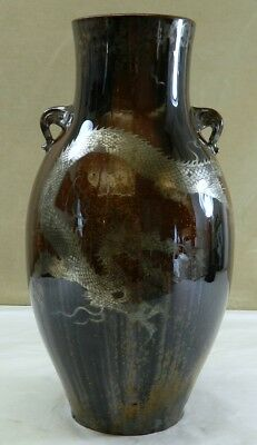 Japanese Ceramic Vase with Silver Dragon Inlay