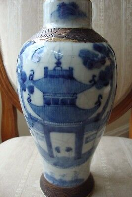 Chinese Blue & White Vase 19c Circa 1870 Seal Mark # 2
