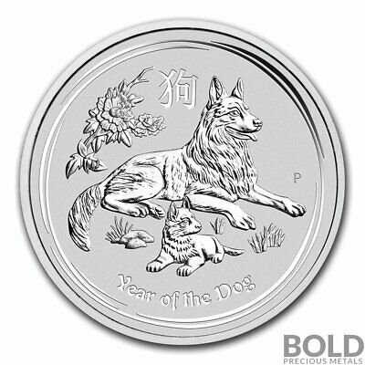 2018 Silver 5 oz Australia Perth Lunar Dog