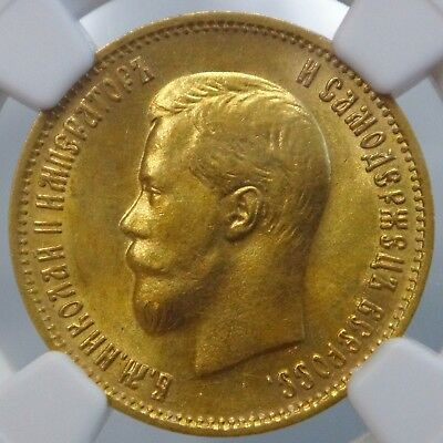 Russia 10 Roubles 1899 Russian Gold Rubles Ngc Ms62
