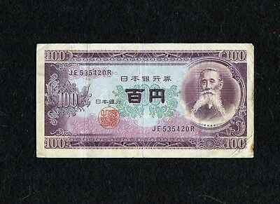 Japan, 100 Yen, Nippon Ginko - 1950-58 Issue - Currency / Note - a