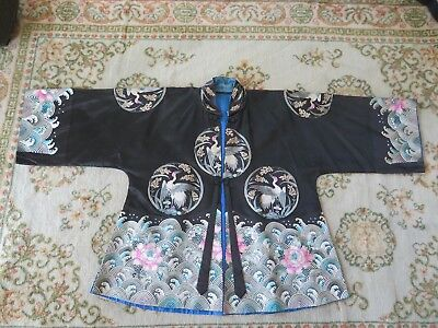 Fine Chinese Embroidered Short Jacket Near Perfect Condition Early 20th Cent