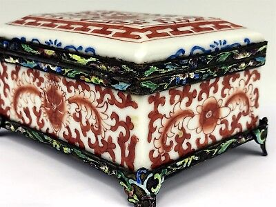 Antique Chinese Rust & White Porcelain Box w/ Shaded Enamel Decoration on Metal