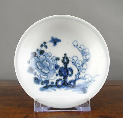 Chinese Porcelain Saucer Dish Plate Blue and White Tek Sing Shipwreck Antique
