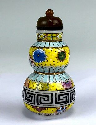 Signed Gourd-Shape Chinese Snuff Bottle, Brightly Hand Painted Decoration