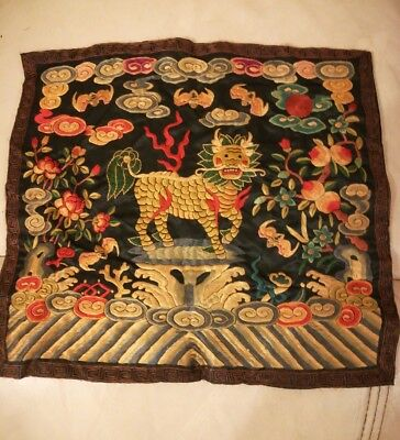 Antique Chinese Qing Dynasty Silk Embroidered Rank Badge With Qilin & Bats