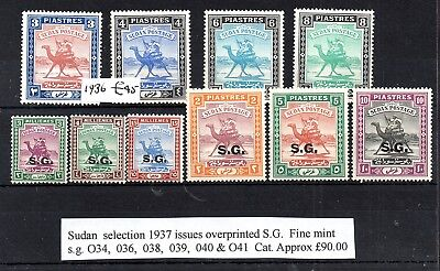 North Africa mint issues including Officials Cat Val £135 WS6034