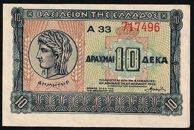 10 Drachmai From Greece  1940 M8