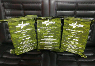 Russian Army Military Food MRE Emergency Rations 1.7 kg