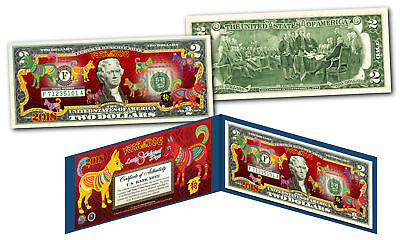 2018 CNY Chinese New YEAR OF THE DOG Polychromatic 8 COLOR Dogs $2 US Bill BLUE