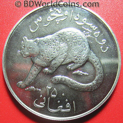 1978 Afghanistan 250 Afghanis Silver Snow Leopard Cat Wildlife Conservation Wwf