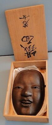 Antique Japanese Made Iron Noh Mask Real Size Signed 'seiku' Original Box 1900