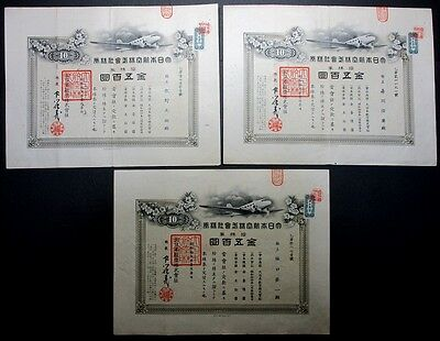 Japan Stock Imperial Japanese Airways. CO., LTD. 1940