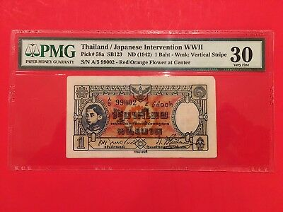 Thailand Banknote SPECIAL SERIES 1 Baht PMG 30 RARE
