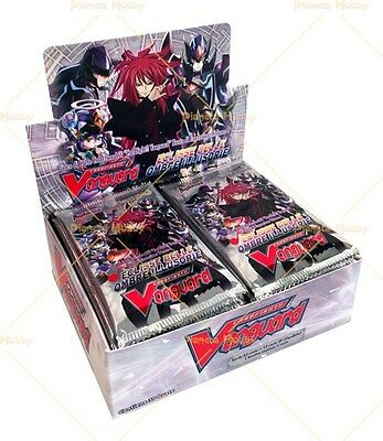 BOX Cardfight Vanguard Eclipse der Schatten illusorisch 30 BUSTE in Italienisch