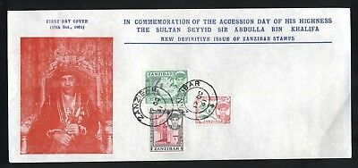 132.zanzibar1961Accession Day Of Highness Sultan Seyyid Sir Abdullah Bin Khalifa