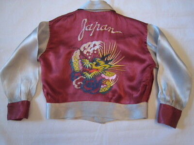 Vintage Child's Japan Embroidered Satin Souvenir Tour Jacket