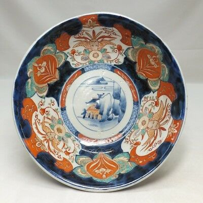 H481: Japanese OLD IMARI colored porcelain bowl with appropriate good work