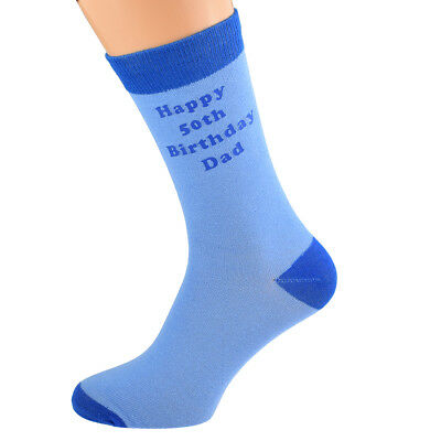 Blue Personalised Socks (5-12 shoe) with Royal Blue contrast YOUR TEXT.  X6N690
