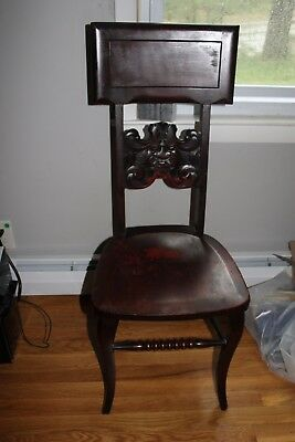 antique north wind mahogany chair