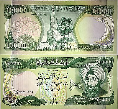 UNCirculated Iraqi Dinar 10,000 Bank Note - CERTIFIED & LEGALLY Imported - CRISP