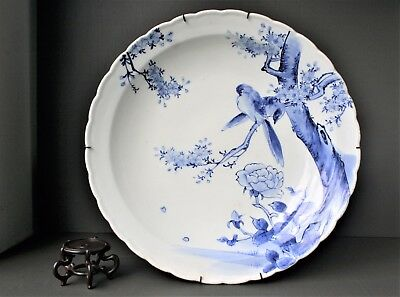 19TH C.LARGE 1870 JAPANESE PORCELAIN BLUE AND WHITE EXCELLENT CHARGER marked