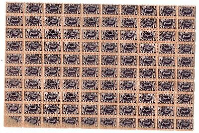 Grapette Soda Premium Stamps sheet of 100 trading stamps 1940s ?
