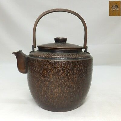 H490: Japanese copper kettle for tea ceremony with good work and maker's sign
