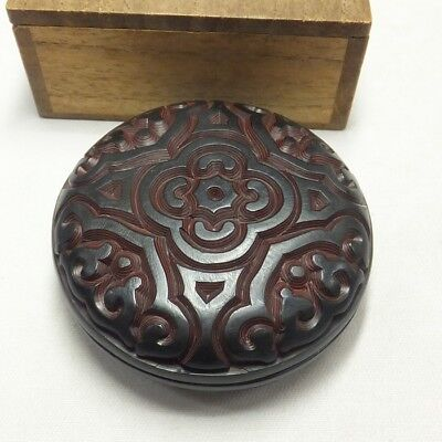 H495: Chinese lacquer ware incense case of traditional work GURI style.