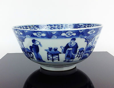 Antique Chinese Blue & White Kangxi Mark Bowl- Landscape Scholar Figures Signed