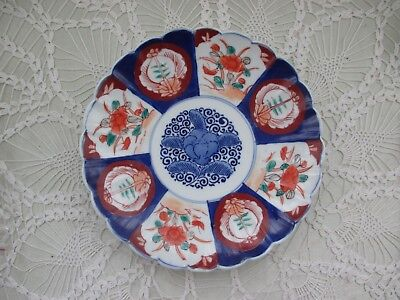 Antique Japanese Imari Pattern Porcelain Plate in excellent condition