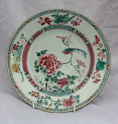 Early 18th Century Chinese Famille Rose Plate Yongzheng Period