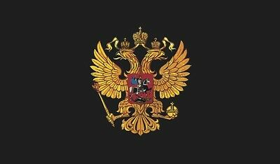 Royal Russia Romanov Empire Dynasty Eagle Medal Ruble Coin Display Box Case Pin