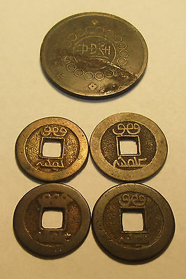 Great Collector Lot of 5 China Provincial Cash Coins - Different Denominations