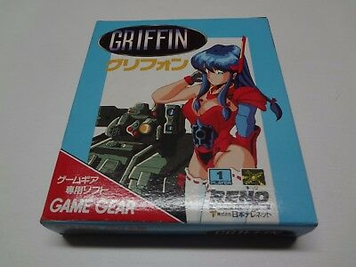 Griffin Sega Game Gear Japan NEW