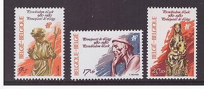 Belgium MNH 1980 Art, The 100th Anniv. of the City Liege   mint set stamps