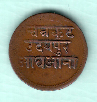 Mewar Indian State VS 1999 - 1942 AD Extremely RARE Copper 1/2 Anna Coin D67