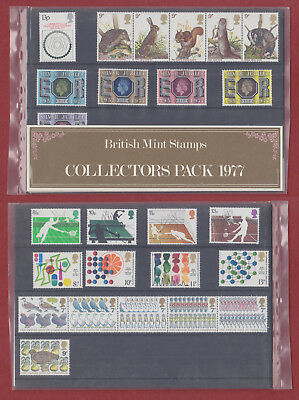 1977 Collectors Year Pack with unmounted mint MNH stamps